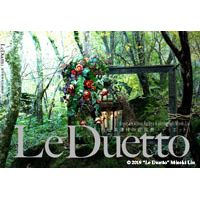 duetto_cover-s_20190105035631738.jpg